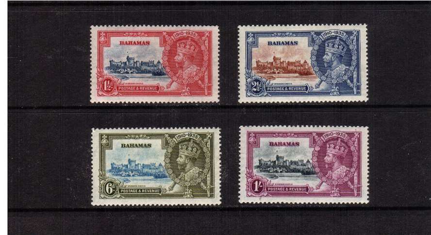 Silver Jubilee set of four superb unmounted mint.<br/><b>SEARCH CODE: 1935JUBILEE</b><br/><b>QCX</b>
