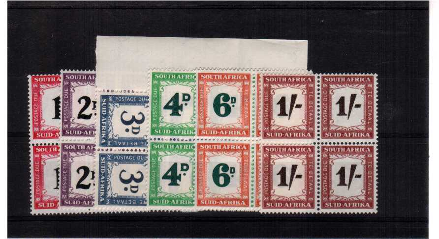superb unmounted mint set of 6 in blocks of 4    c3pr