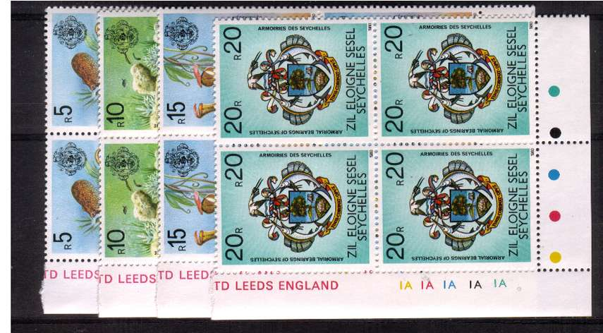 The top four values in superb unmounted mint cylinder blocks of four.