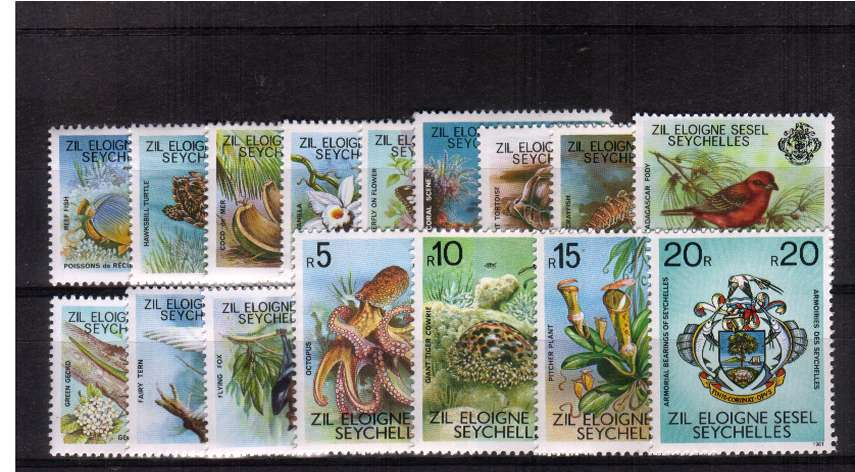 Definitive set of sixteen with 1981 imprint dates superb unmounted mint.