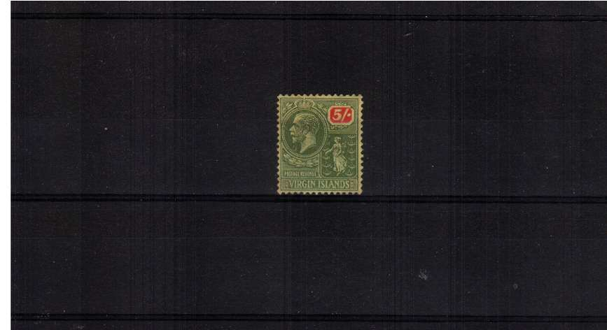 5/- Green and Red on Pale Yellow. A bright and fresh mounted mint single.