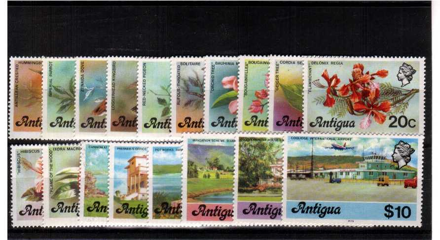 Superb unmounted mint set of eighteen with 1978 date