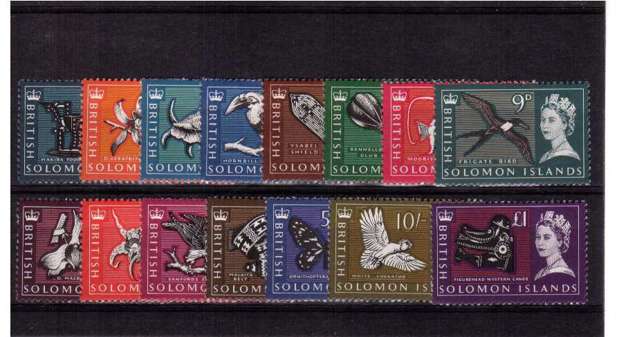 A superb unmounted mint set of fifteen.<br/><b>ZKG</b>