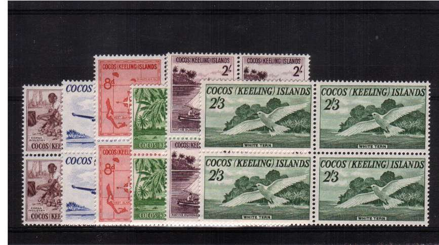 Superb unmounted mint set of six in blocks of four.