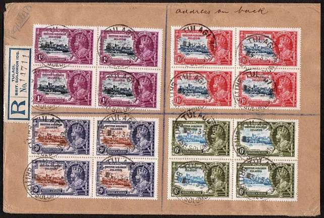 The Silver Jubilee set of four in blocks of four on a REGISTERED cover to BRISTOL each stamp tied with a central CDS  for TULAGI dated 3JY35 thus not First Day.<br/>Very pretty!! Normal retail for a single set �.50
