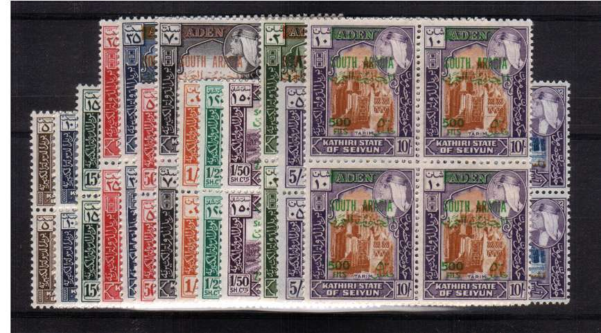 The surcharge set (2nd issue) definitive set of thirteen in superb<br/>unmounted mint blocks of four.<br/><b>QXQ</b>