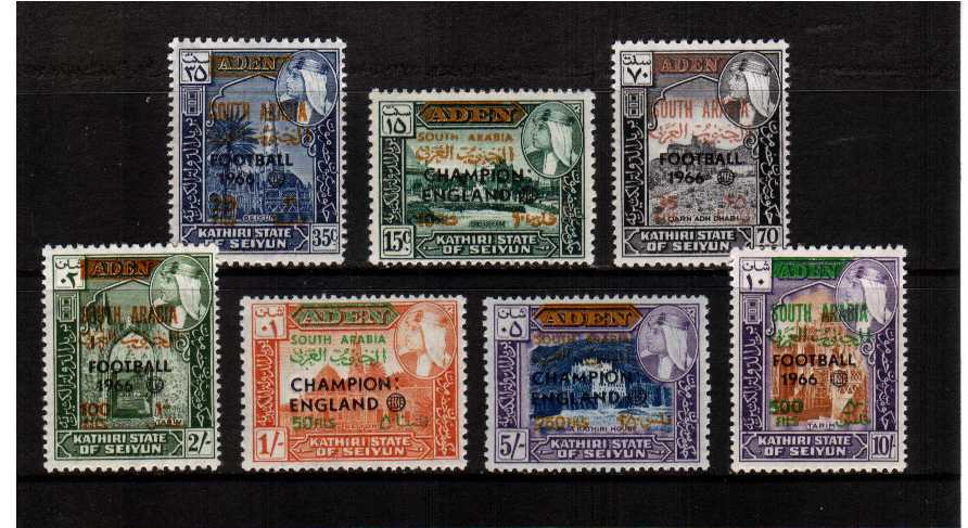 The ''WORLD CUP'' football overprinted set of seven superb unmounted mint.<br/><b>ZKJ</b>