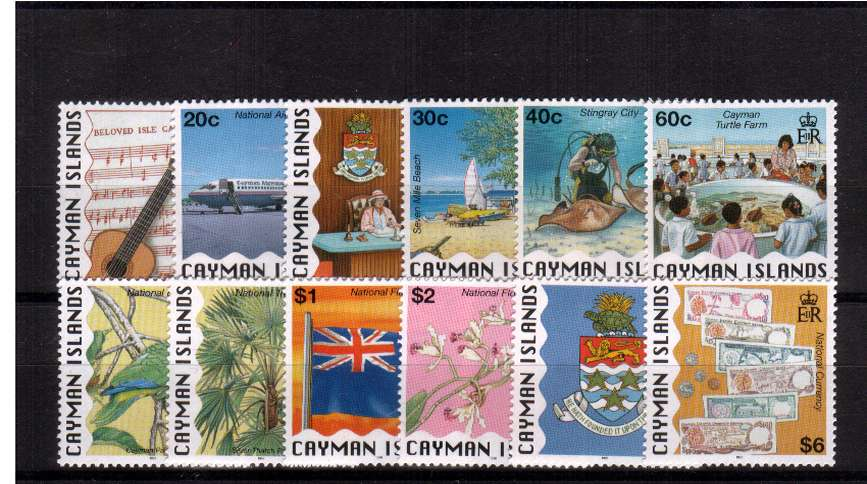 National Identity definitive set of twelve superb unmounted mint. <br/><b>ZQL</b>