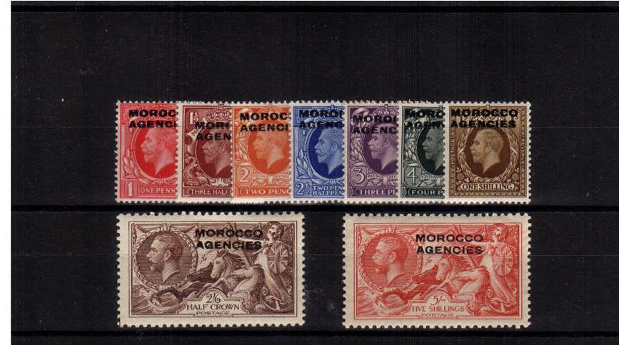 A fine lightly mounted mint set of nine. Very bright and fresh!