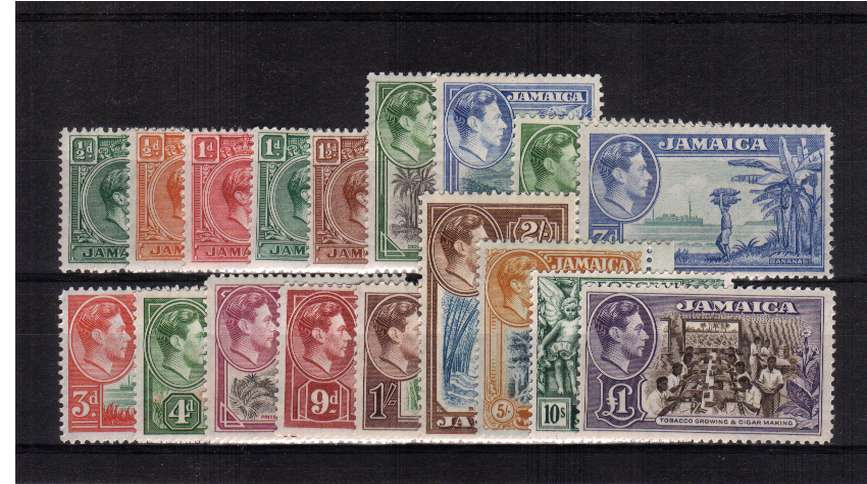 The complete set of eighteen superb unmounted mint. A rather difficult set to find!<br/><b>XZX</b>