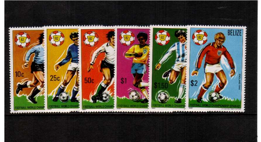 World Cup set of six superb unmounted mint