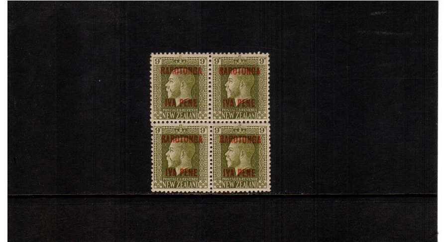 compound perf (13� and 14�) block of 4 very lightly mounted mint