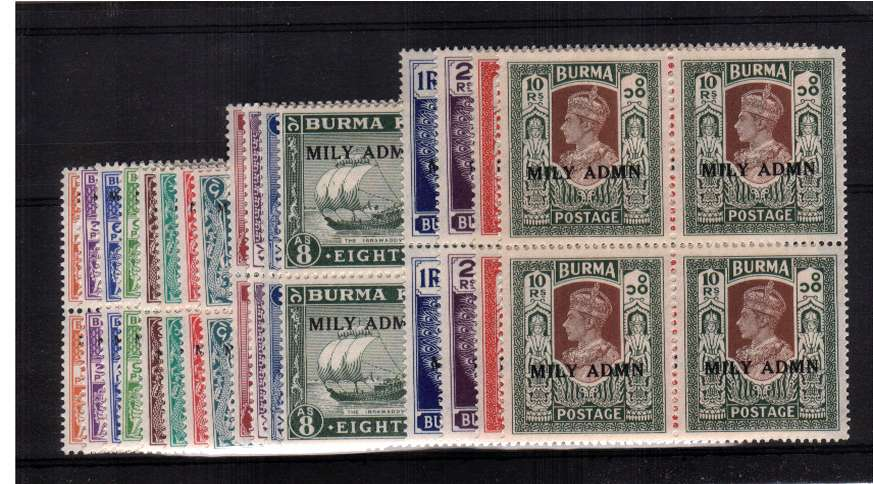 The ''MILY ADMN'' overprint set on sixteen in superb unmounted mint blocks of four.