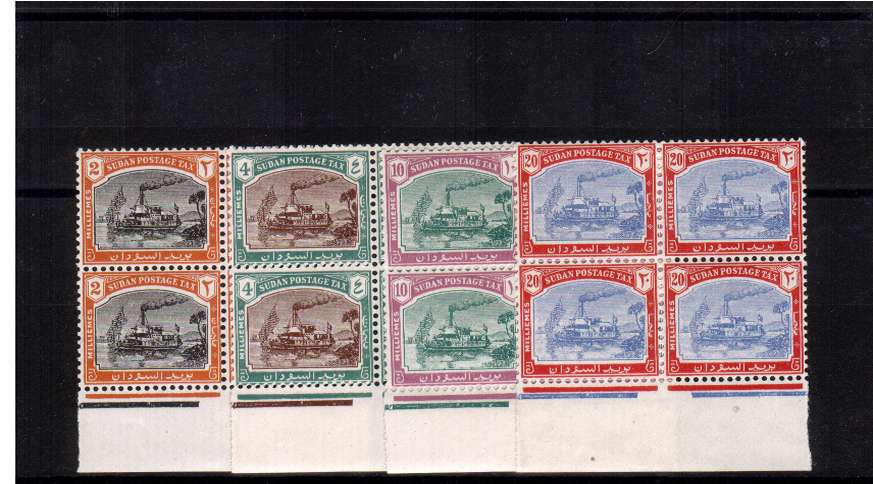 The postage due set of four in superb unmounted mint lower marginal blocks of four