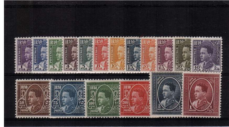 A fine lightly mounted mint set of eighteen.