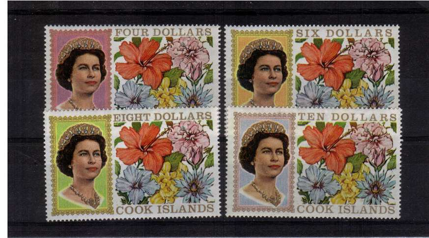 The High Values set of four superb unmounted mint WITHOUT fluorescent security markins with Gum Arabic.
