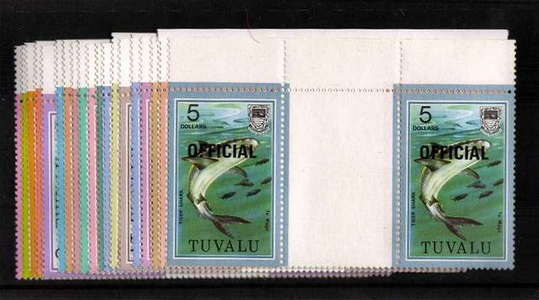 Fish - OFFICIAL overprint set of nineteen in superb unmounted mint gutter pairs.<br/><b>QZQ</b>