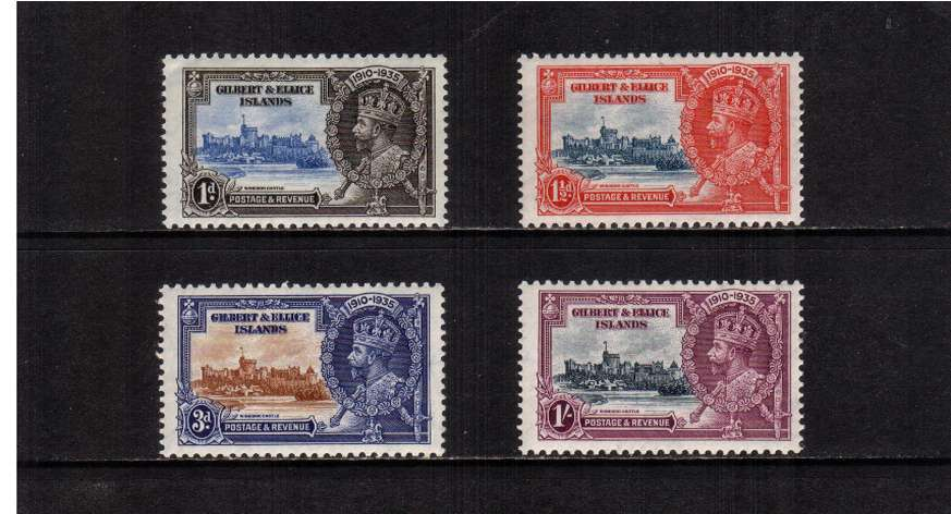 Silver Jubilee set of four superb unmounted mint.<br/><b>SEARCH CODE: 1935JUBILEE</b><br/><b>XYX</b>