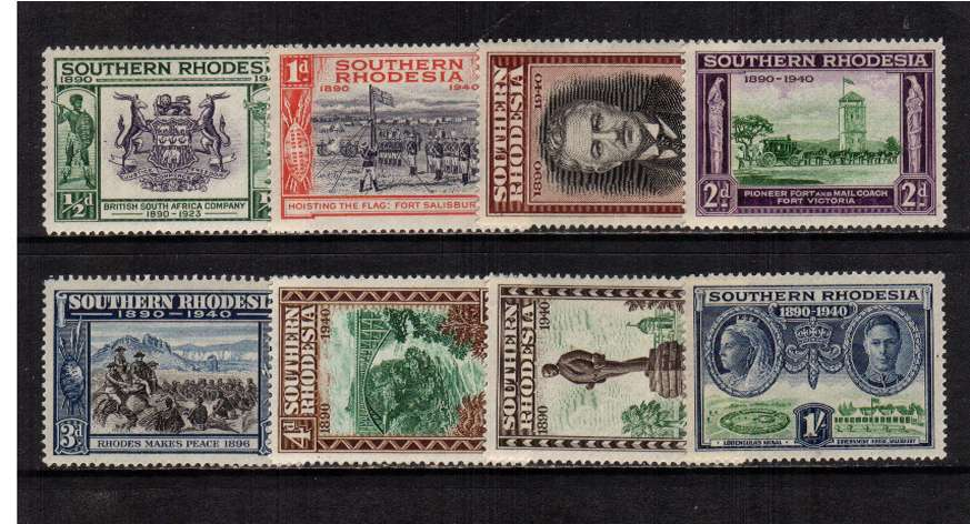 British South Africa Golden Jubilee set of eight superb unmounted mint.<br/><b>QVQ</b>