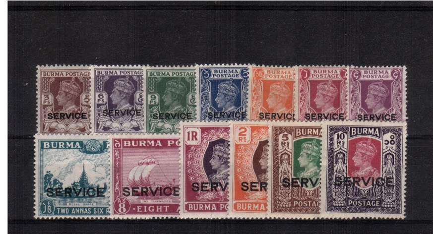 The OFFICIALS set of thirteen superb unmounted mint.<br/><b>ZQT</b>