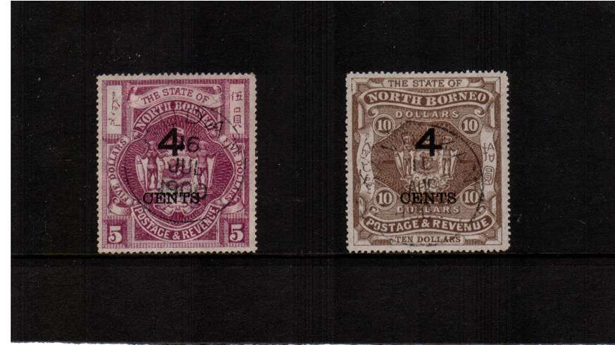 The $5 and $10 set of two superb fine used.