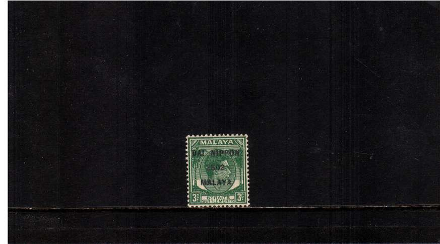 3c Green - STRAITS SETTLEMENTS -  ''DAI NIPPON'' a superb unmounted mint single with the usual, as expected, lightly toned gum.<br/>SG Cat �