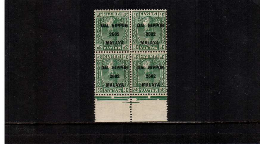 3c Green - PERAK with INVERTED ''DAI NIPPON'' overprint a superb unmounted mint marginal block of four with the usual, as expected, lightly toned  gum.<br/>SG Cat �