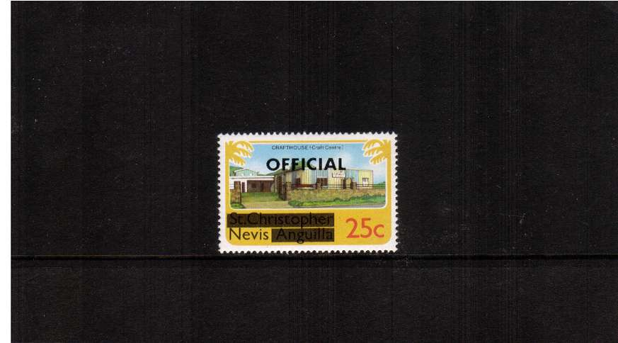 The ''OFFICIAL'' overprint on the NO WATERMARK 25c stamp superb unmounted mint.