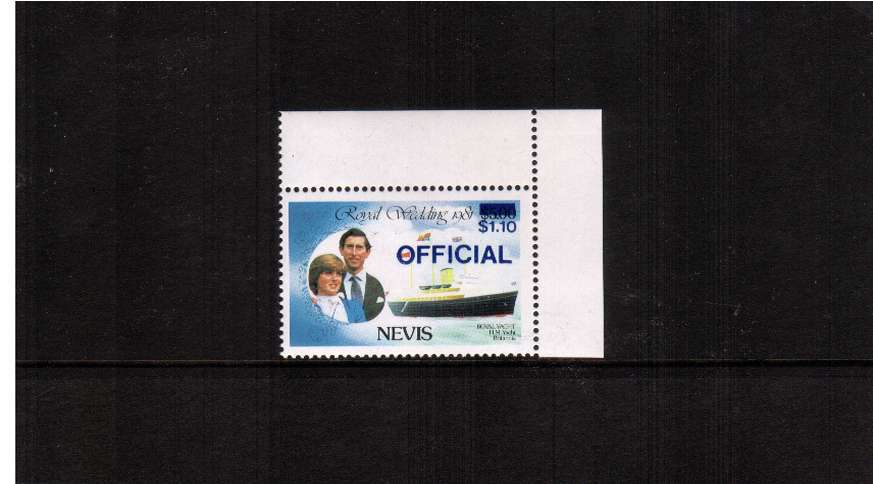The ''$1.10 OFFICIAL'' overprint in DEEP ULTRAMARINE superb unmounted mint NE corner stamp.