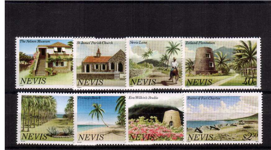 The Buildings complete set of eight all the the later 1983 IMPRINT date superb unmounted mint.