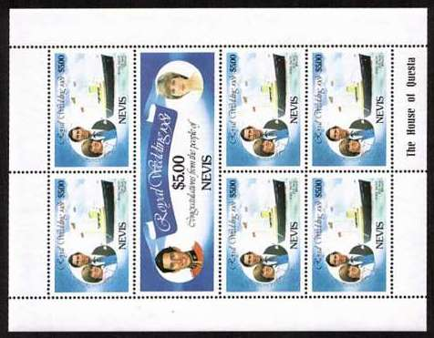 Charles and Diana Royal Wedding sheetlet of seven with INVERTED WATERMARK<br/>superb unmounted mint.