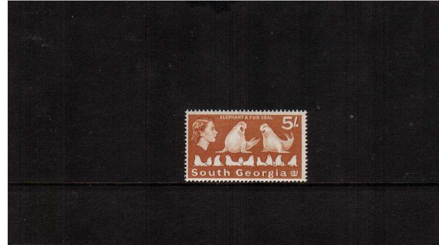 5/- definitive odd value superb unmounted mint.<br/><b>ZQF</b>