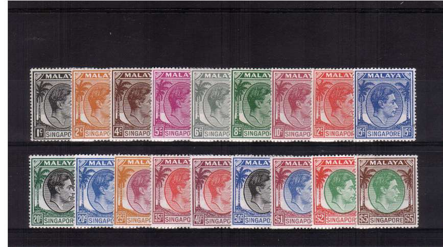 A superb  unmounted set of eighteen - Perforation 17絰18.<br/>A rare set to find unmounted mint! 