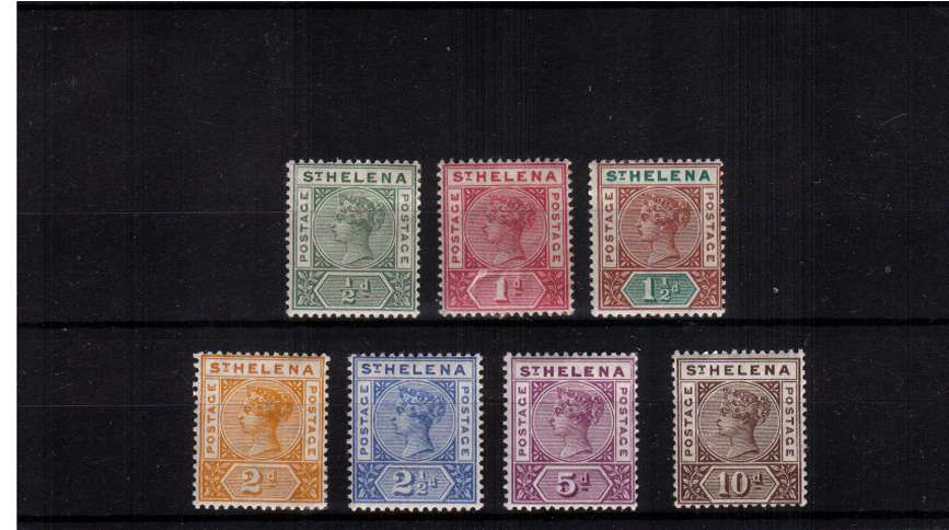A good mounted mint set of seven
