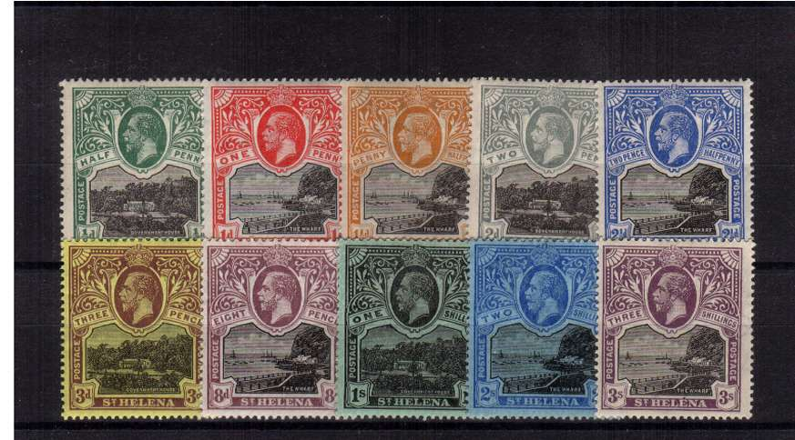 A very fine lightly mounted mint almost all  with just a trace of a hinge. An above average set!