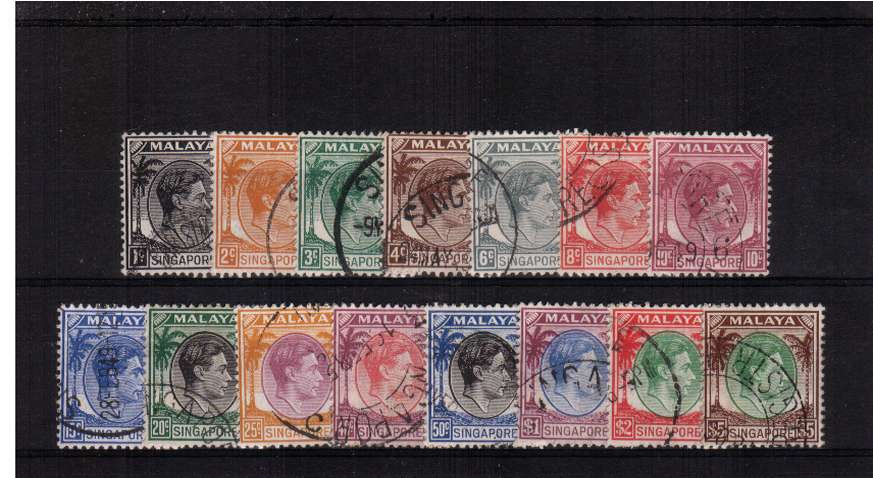 A superb fine used complete set of fifteen.