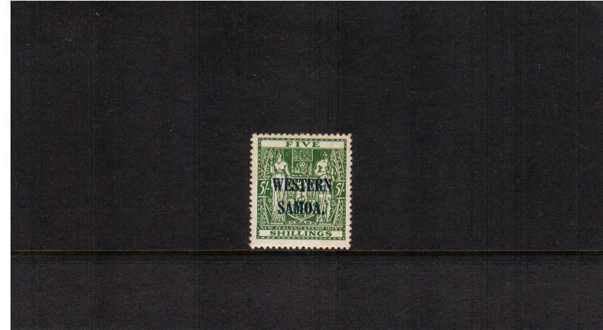5/- Green ''Arms'' single superb unmounted mint with toned gum