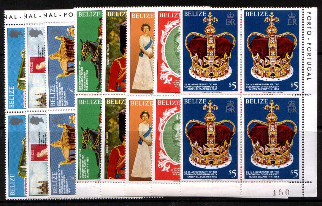 25th Anniversary of the Coronation in superb unmounted mint SE corner blocks of four. Difficult to duplicate!<br/><b>ZQR</b>