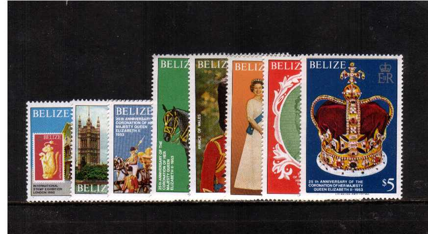 25th Anniversary of the Coronation superb unmounted mint set of eight