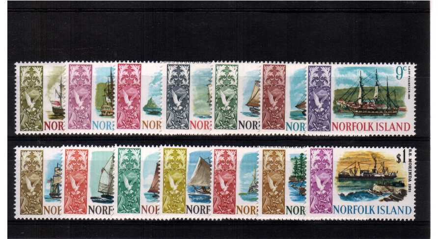 Ships - Superb unmounted mint set of fourteen.<br/><b>UEU</b>