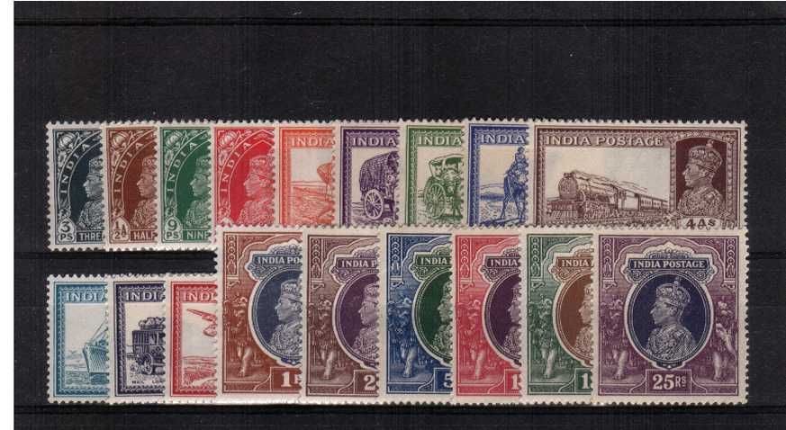 A superb very, very lightly mounted mint complete set of eighteen. Scarce set!