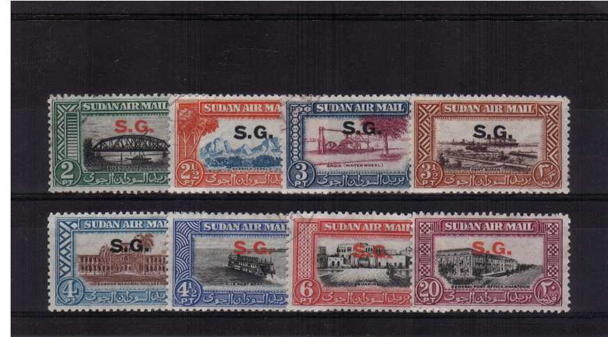 A superb very fine used OFFICIALS set of eight.
