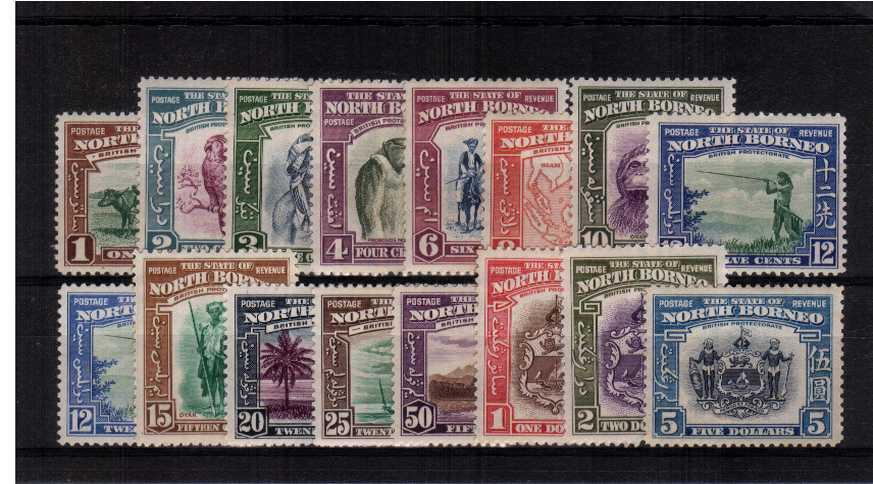 A superb very fine lightly mounted mint set of fifteen PLUS the additional 12c shade. All stamps with a mere trace of a hinge, seldom to be found so fine. Total SG Cat �70.00