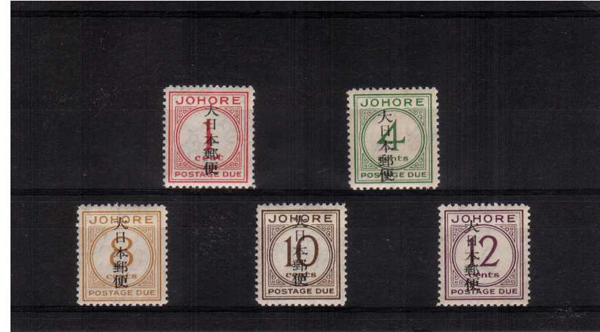 <b>JOHORE</b> - The Postage Due set of five superb unmounted mint. Scarce!<br/><b>UEU</b>