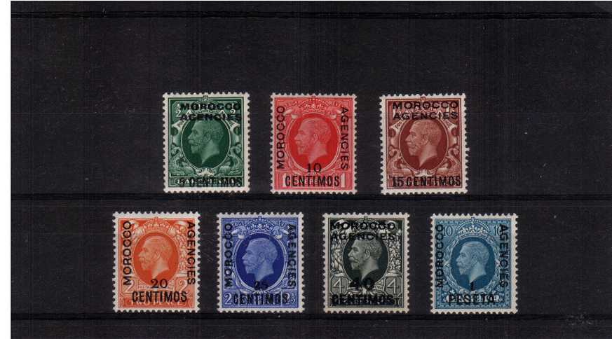SPANISH CURRENCY - Photogravure set of seven superb unmounted mint.<br/><b>QUQ</b>