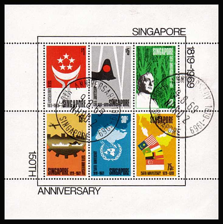 The famous ''Founding of Singapore'' minisheet.<br/>The rarest standard Commonwealth Minisheet, only 9067 sold!!<br/>Superb fine used, far rarer than mint!.<br/>SG Cat �0.00