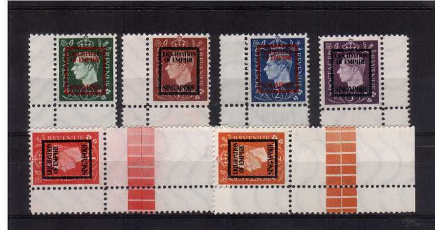 The Nazi propaganda forgeries complete set of six ''mint'' with LIQUIDATION OF EMPIRE - SINGAPORE overprint. A rare set complete in pristine condition. (please ignor SG number above!)