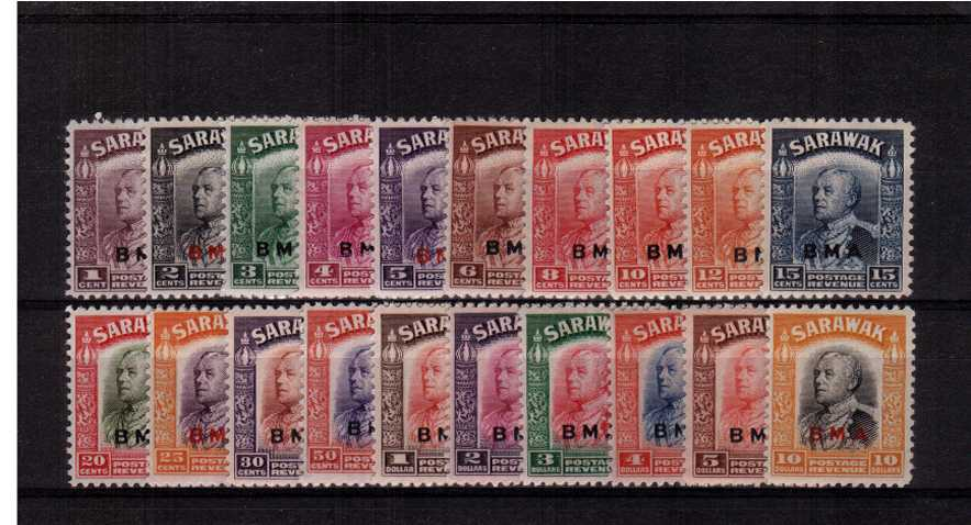 The ''BMA'' overprinted set of twenty superb unmounted mint.<br/>Very difficult to find unmounted!