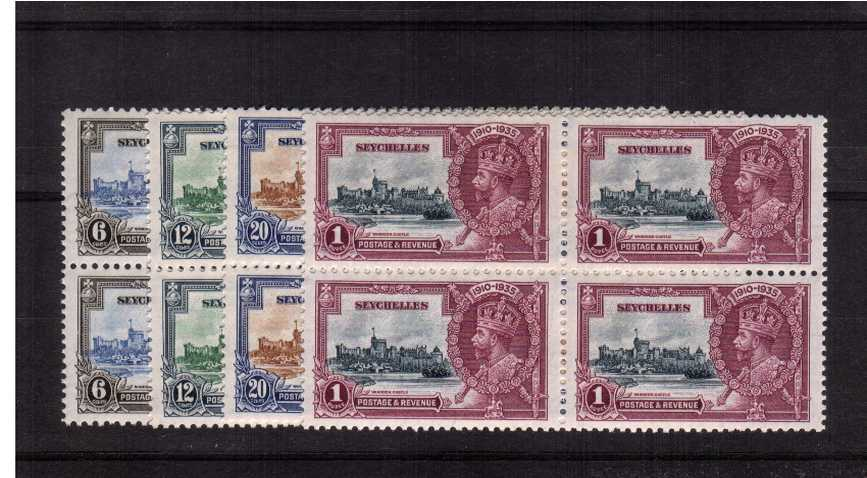 Silver Jubilee set of four in superb unmounted mint blocks of four.