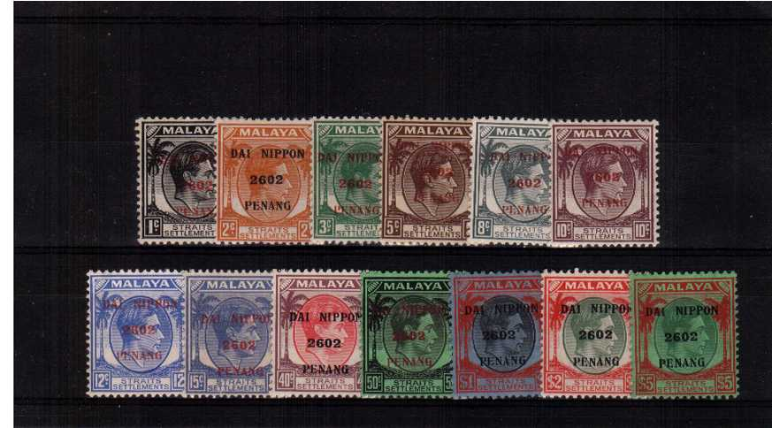 The Japanese Occupation overprint on Straits Settlements set of thirteen lightly mounted mint.